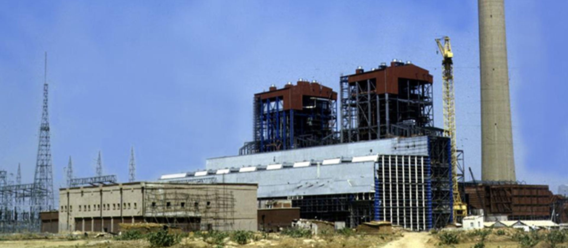 Super Thermal Power Station: Rihand, Uttar Pradesh
